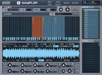 Maizesoft Maize Sampler 2.v2.29 Incl.Patch and Serial WiN/MAC-R2R
