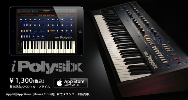 KORG iPolysix v1.1.3-iPAD