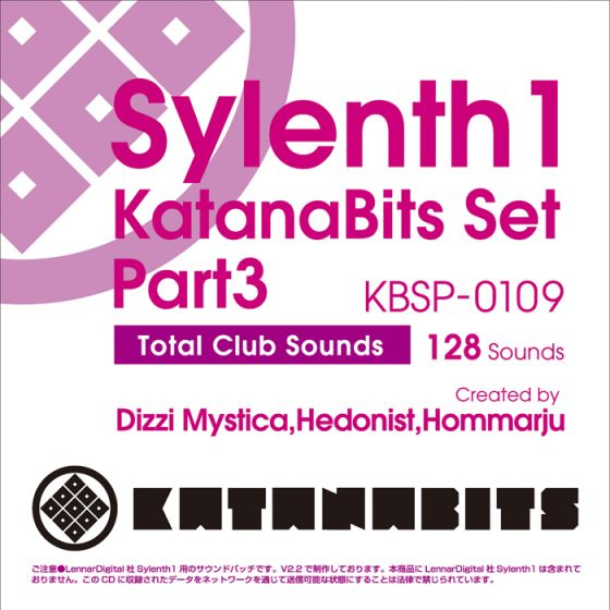 Katana Bits Sylenth1 KatanaBits Set Part3 for Sylenth1-MAGNETRiXX